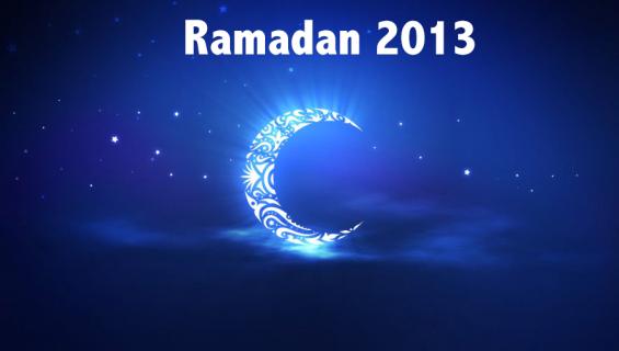 Fastenmonat Ramdan